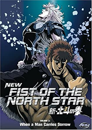New fist of the north