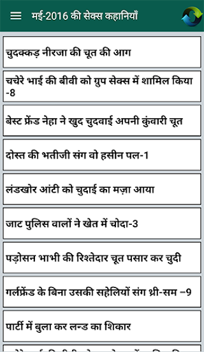 Stories of sex in hindi